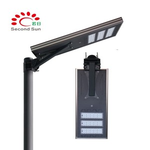 2018 New hot selling cheap 60W integrated solar led street light