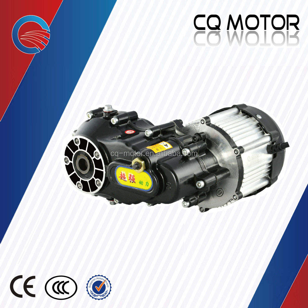48/60V 500-1000W BLDC differential motor for electric tricycle/rickshaw/car/Golf car/Forklift