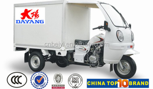New style electric tricycle three wheel scooter closed 150cc cargo tricycle cabin tricycle with enclosed cargo box