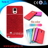 new aluminum metal mobile phone case for samsung galaxy note 2 n7100