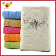 Yiwu China Suppliers Wholesale Home Textile Cotton Bath Towels