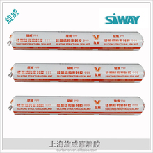 High modulus high temperature resistant non-toxic silicone sealant for glass curtain wall