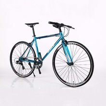 Chinese supplier 700C road bike 21 speed 27.5 inch racing bike for women