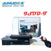 HIgh Quality ISDB-Tdigital set top box For Chile Brazil Argentina Peru Market