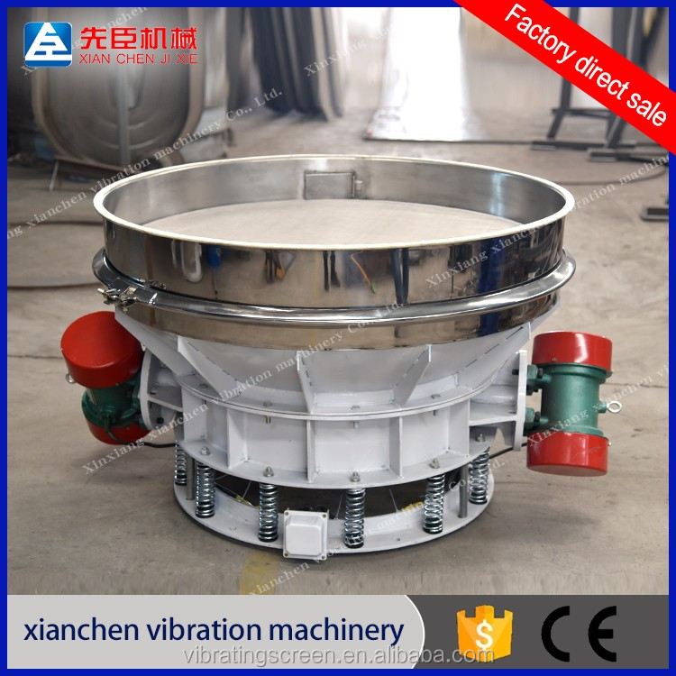 Ceramicite,grain and powdered sugar separator direct discharge vibrating screen.