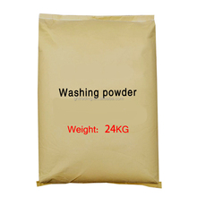 Detergent Washing Powder Raw Material factory,Oxygen Oxi Clean Washing Powder