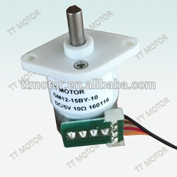 12mm 7800rpm sex toy vibration motor