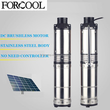 new good quality solar powered brushless dc water pump silent