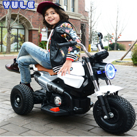 Hot Sale! Children electric ride on motorcycles toys
