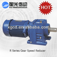 Xingguang 90 Degree Small Transmission Gearbox