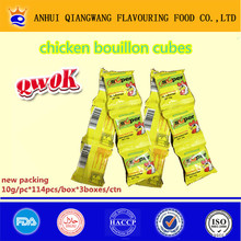 Chicken bouillon cube ,cooking spices chicken flavour ,stock cube 10g/pc