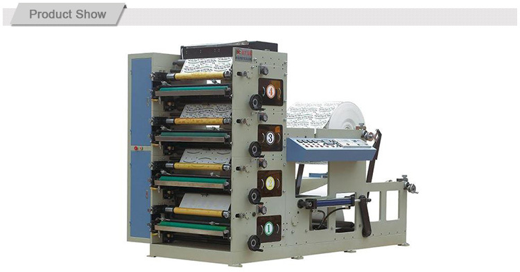double PE coated paper printing machine