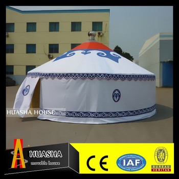 Waterproof Steel Frame Yurt Tent for sale