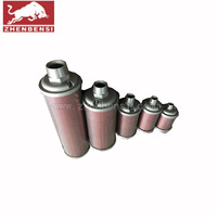 SL/AC hot seller screw air compressor silencer XY20 30 40 80 air dryer muffler 405815-005
