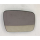 DOOR MIRROR FOR DISCOVERY 4 OEM LR013775