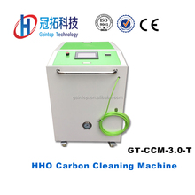 Car washing machine/HHO engine carbon cleaner/China car care products