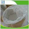 /product-detail/factory-supply-gentamycin-sulfate-1405-41-0-with-best-quality-60722741354.html