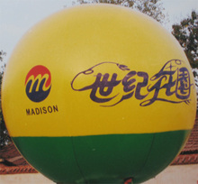 advertising inflatable giant balloon with logo big balloon