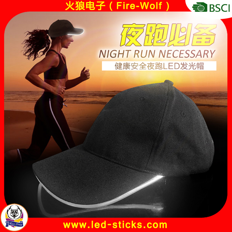 Cowboy Hat Cap Support Custom Logo and Design LED Baseball Cap Hat