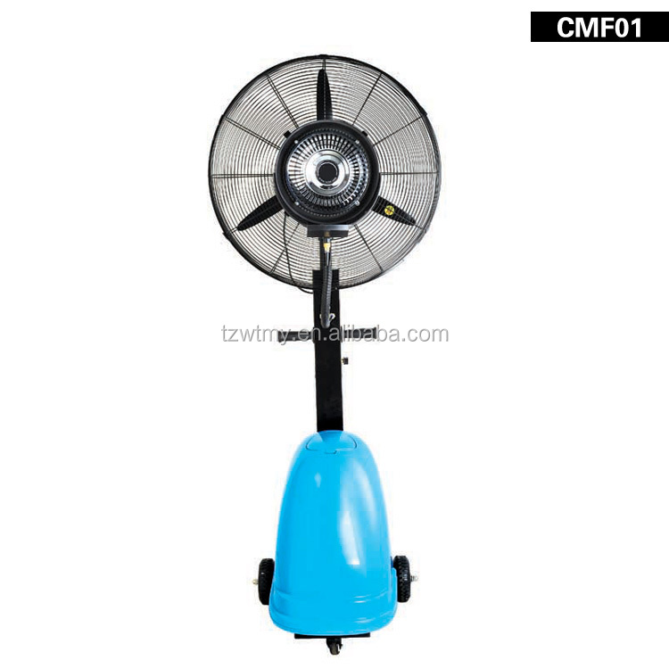 hand held misting fan air cooling fan with cold wind fog cannon air conditioner water cooler