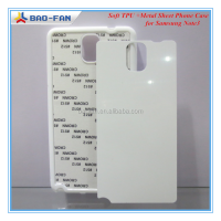 2D Sublimation Cell Cover Blank Sublimation Soft TPU Phone Case for Samsung Note3 with Metal Sheet