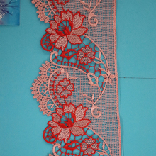 9.7cm milk silk water soluble lace trims for bedding and garment accessories