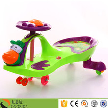 PP and iron material kids twist car China supplier high quality new design swing car