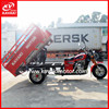 2015 Hot Chinese gas engine for tricycle/ three wheel engine powerful motorcycles family cargo trike
