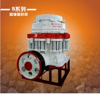 cone crusher for coal stone