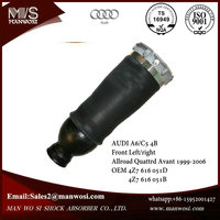 4Z7616051D Front Air Bag Suspension Spring Replacement