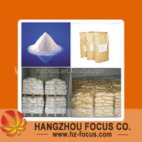 Galactooligosaccharides(GOS) in low price, hot selling food additive