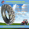 /product-gs/agriculture-tires-wholesale-pattern-r1-farm-tractor-tyre-14-9-26-1007767667.html