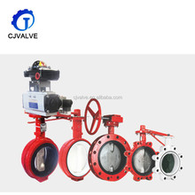 Central line wafer type all rubber lined butterfly valve