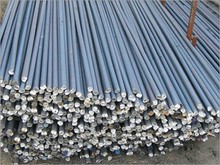 Carbon Steel Round Bars/High Tensile Deformed Bar