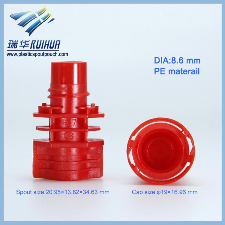 RD-001#red  plastic spout cap
