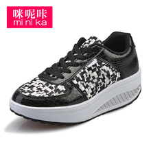 women rocker sole shoes lose weight shoes body fitness shoes for women