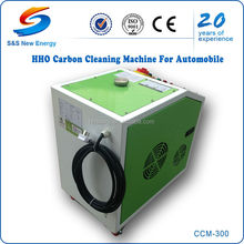 China Supplier Automobile Carbon Cleaning Motorcycle HHO Machine