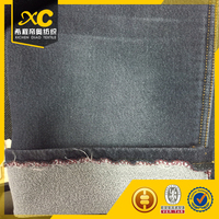 newest competetive price knitted like woven denim fabric