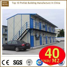 cheap prefabricated house construction labor camp