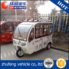 Factory Price!!! three wheel motorcycle tricycle tuk tuk taxi for sale