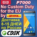 (EU Country without Customs Tax ) NFC Cellular Phones Genuine 3GB RAM 4G FDD-LTE Elephone P7000 Wholesale