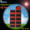 top selling! 65W laptop 18V portable folding solar panel
