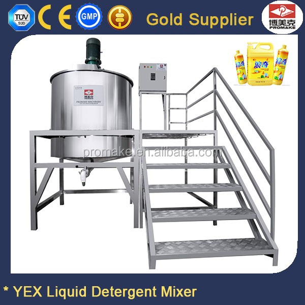 Guangzhou price of liquid shampoo soap making machine