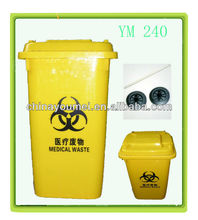 Popular hdpe plastic trash can