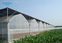 Commercial Greenhouse Gutter With Plastic Bench