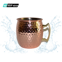 Antique Hammered 100% Pure Copper Moscow Mule Mug Solid Copper Stoli Vodka Drinking Cup Wholesale