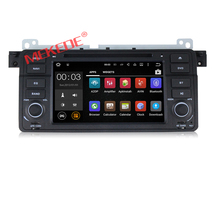 Android 7.1 cheap price car multimedia system dvd player for E46 1998-2005 M3 1998-2005 with DVD audio 4G GPS navigator BT WIFI