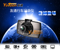 2.7 Inch 1080P DVR for Car