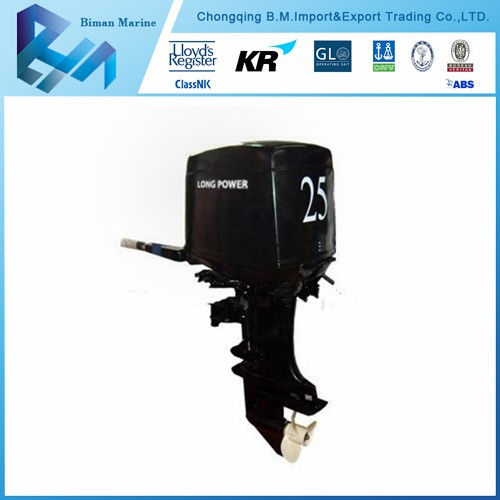 water jet boat electric outboard motor
