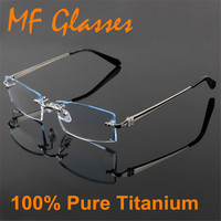 Pure Titanium Eyeglasses Men Rimless Prescription